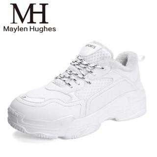 Maylen Hughes 麦伦休斯 韩版潮流百搭男士运动休闲小白ins超火的老爹棉鞋  MH666 白色 42