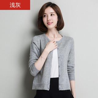 恒源祥毛衣女春秋针织开衫外搭圆领短款外套女羊毛衫 本白 170/XL