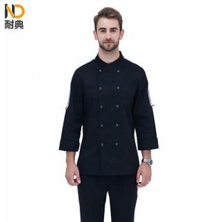 耐典 厨师服男女长袖工作服可定制工装 立领时尚双排扣 黑色 L
