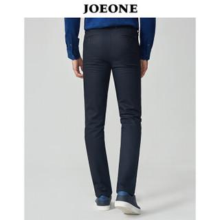 九牧王(JOEONE)休闲裤 男士2018年秋季新款商务休闲男裤170/76A藏青JB185043T