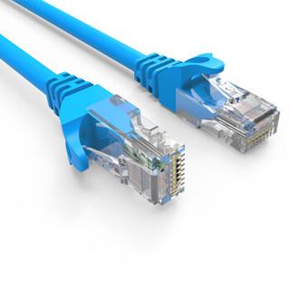 Tencia(TC)广州腾达线缆 六类CAT6极速八芯双绞网络跳线 电脑连接线 蓝色 3米 TC-6003L