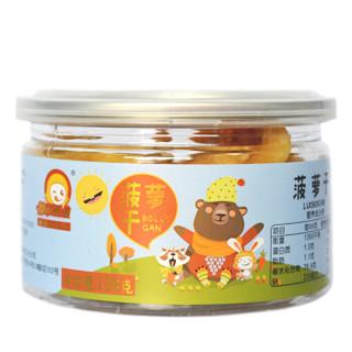 都市余味 蜜饯果干 休闲零食菠萝干 凤梨干138g/罐