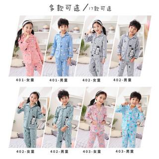 宝娜斯儿童睡衣女童春秋季高含棉男童套装棉长袖中大童可外穿家居服新款 403动物  男童 140