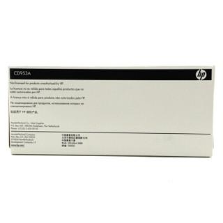 惠普(HP) CD953A 原装 705号黑色打印头+清洁组件 适用于-HP DesignJet  5100