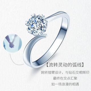 佐卡伊钻戒 铂金pt950雪花六爪造型钻石结婚求婚订婚戒指女戒 扭臂纯粹雪花 9# W03338