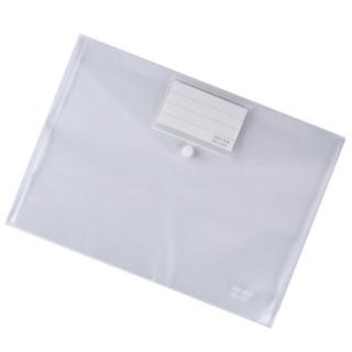 正彩(ZNCI)A4透明按扣袋/文件袋/学生试卷收纳袋/公文袋/发票资料收纳袋  办公用品10个装1453白色