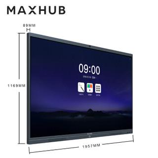 MAXHUB会议平板 86英寸 4K双系统i7 视频会议大屏 交互电子白板 教学一体机 会议一体机 X3 SM86CA