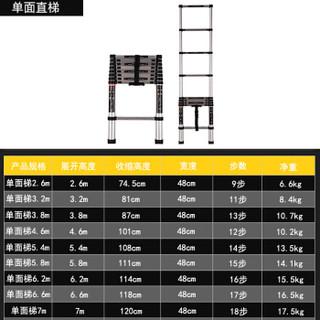 昶升 梯子 家用折叠多功能单面梯3.2米11步梯 户外铝合金伸缩安全架梯工程升降楼梯