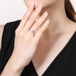 鸣钻国际 白18k金钻戒 共约28分钻戒 群镶显钻钻石戒指结婚求婚女戒 情侣钻石对戒女款 16号