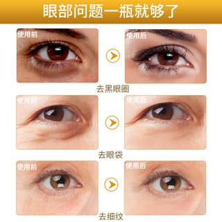 花田美芙 龙胆草眼霜30g(淡化眼纹 提拉紧致 补水保湿 去除脂肪粒)