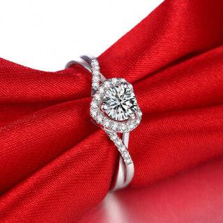 鸣钻国际 定情zsj2 钻石对戒 白18k金钻戒 结婚求婚戒指 情侣款