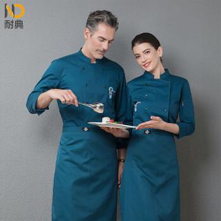 耐典 厨师服长袖胸部口袋精美刺绣双排扣设计男女厨师工作服 蓝色 2XL