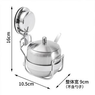 欧润哲 调料罐 不锈钢调料储物罐糖罐盐罐 配旋式吸盘置物架