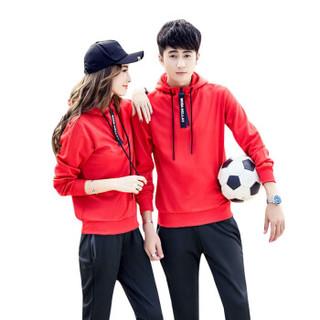 FANDIMU 范迪慕 卫衣套装女秋冬款连帽运动休闲套装加绒加厚两件套长袖套装 FDM1805-女款红色-加绒卫衣两件套-XXXL