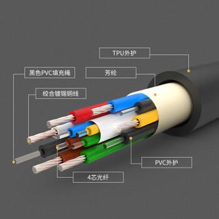 秋叶原(CHOSEAL)光纤HDMI线4k60HZ数字高清线无损传输 18Gbps投影仪媒体视频连接线 蓝色 60米 QS8165BT60