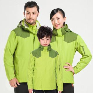 凡淑 冬季新品户外两件套冲锋衣男女亲子装保暖防寒工作服短外套 LLDXJ1722FSTZR 大红 S-165-成人