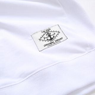 南极人卫衣男纯色打底衫时尚韩版T恤男士简约圆领百搭运动休闲卫衣NFF183650 白色 M