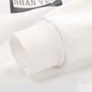 AEMAPE/美国苹果 卫衣男士套装2019春季新款运动休闲男士长袖开衫外套男装 APD75 黑白色 M