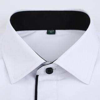 金盾(KIN DON)衬衫 男新款商务休闲抗皱纯色衬衣长袖寸衣打底衫修身职业装 2022G85 M1 5XL