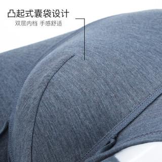 夏.娃.之.秀(EVE 男士内裤简约四角短裤舒适透气男士内裤平角裤 K2018 灰紫 XL