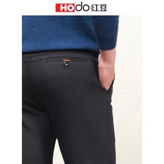 红豆 Hodo男装 休闲裤男时尚都市系列棉纤面料中腰修身休闲裤 S5黑色 175/96B(38)