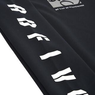 LI-NING 李宁 AWDM371-4 篮球系列 男 卫衣类 标准黑 XL