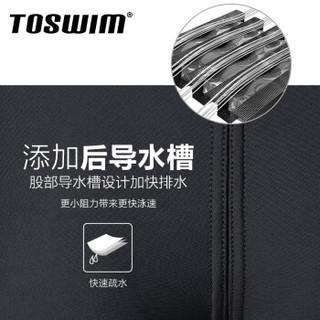 拓胜(TOSWIM)泳裤 男士泳衣 三角专业性感游泳衣 游泳裤M