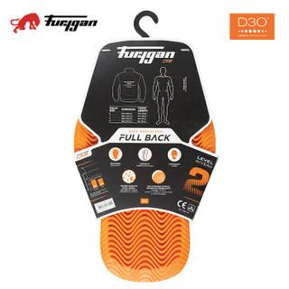 Furygan FURY D3O BACK 背部D3O护具 3种躯干尺寸 所有带背部护板位置的骑行服都可以使用 7码 背板