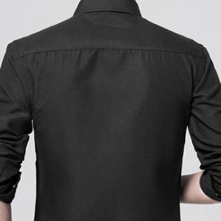 金盾(KIN DON)衬衫 2019新款男士商务休闲潮流纯色大码长袖衬衣B262-C04黑色XL