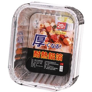 清野の木 中号铝箔盘20只装15*12*4.6cm 锡纸盘铝箔盒烘焙野餐烧烤盘长方形烤肉盘