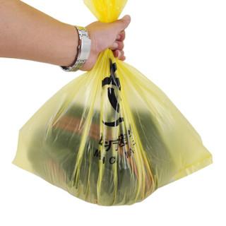 兰诗(LAUTEE)LJD-8117 黄色医用平口垃圾袋 120*130CM(100只装)