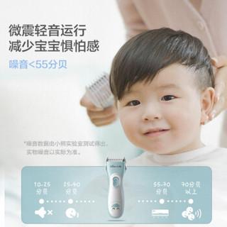 小熊(Bear)婴儿理发器  静音电推子 低噪音电推剪 LFQ-A02E1