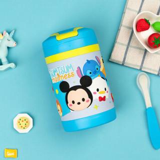 Disney 迪士尼 WD-3343 304不锈钢焖烧杯 450ml 蓝色