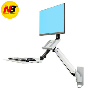 NB 22-32英寸大屏显示器支架 壁挂架 万向旋转升降工业通用支架 站立办公挂架 显示器自营电脑支架MC32