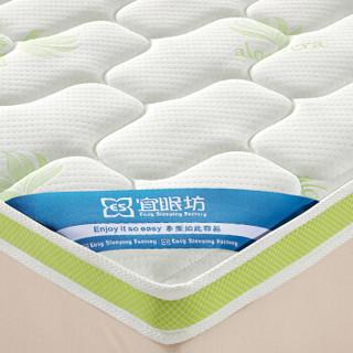 ESF/宜眠坊床垫朵朵白色3D椰维棕100*200*8cm