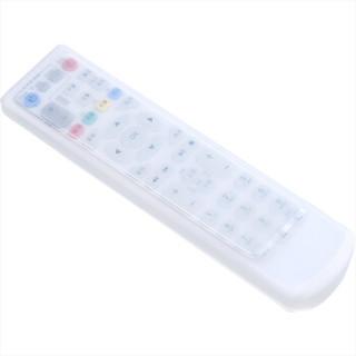 洁比世 家居空调电视机遥控器套 硅胶保护套 防灰尘防水套 小号