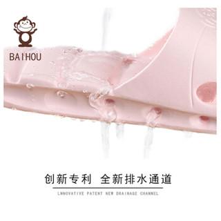BAIHOU 白猴 侧漏水沙滩时尚情侣防滑按摩家居浴室凉拖鞋 T-1802 粉红 35-36
