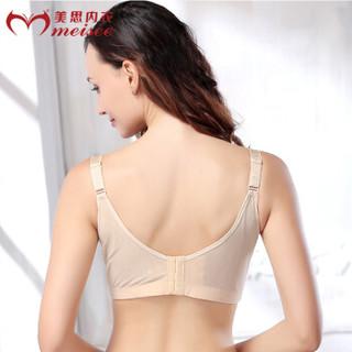 meisee 美思内衣 女士蕾丝软钢圈性感胸罩美背聚拢文胸大胸显小超薄杯上托 JL7503 肤色 E90