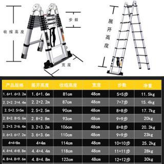昶升 梯子 家用折叠多功能两用人字单面梯3.6+3.6可变7.2米带平衡杆轮子 户外铝合金伸缩安全架梯工程升降梯