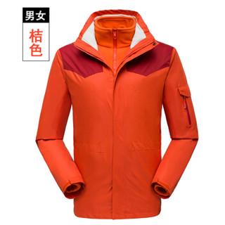 凡淑 冬季新品户外两件套冲锋衣男女亲子装保暖防寒工作服短外套 LLDXJ1722FSTZR 大红 140-儿童