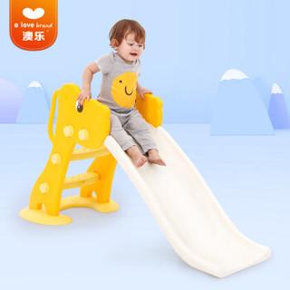 澳乐 儿童婴儿游戏海洋球池围栏宝宝学步安全栅栏家用户外室内游乐场 水果围栏16片+滑梯