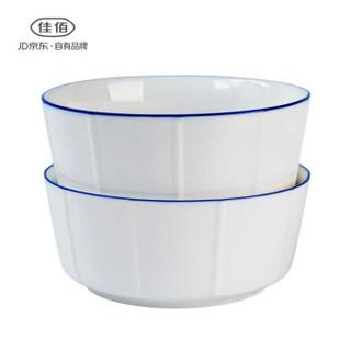 佳佰 简约海军蓝线条釉下陶瓷饭碗 创意6.5英寸大汤碗沙拉碗情侣对碗麦片碗泡面碗 2个装