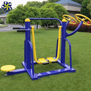 星加坊室外健身器材户外小区公园社区广场老年人儿童体育用品运动路径六件套件套健身器材