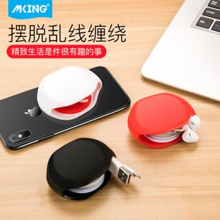美型(mking)数据线理线器自动回伸缩手机耳机绕线器数据线整理充电线收纳盒小巧便携迷你可爱创-红