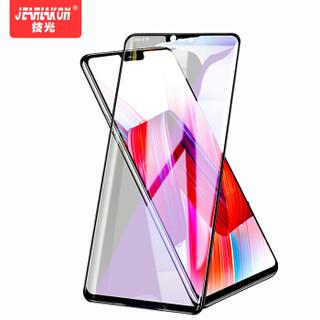技光(JEARLAKON)vivo X21钢化膜 全屏覆盖高清玻璃前膜 屏幕指纹版手机保护贴膜黑色