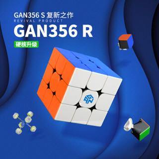 GAN356R三阶魔方(黑色普亮贴片版)专业速拧竞技比赛专用顺滑儿童益智玩具儿童节礼物初学版玩具套装