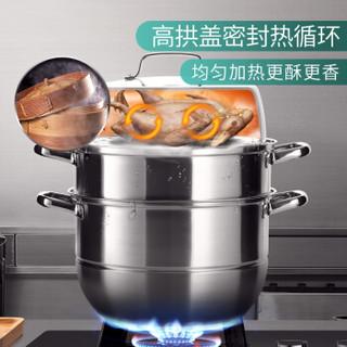 VATTI 华帝 蒸霸系列 Z3003 不锈钢蒸锅 三层 30cm
