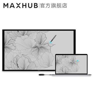 MAXHUB无线传屏器WT01A 单点秒速传屏长按分屏 会议平板通用(平板配件不能单独使用)