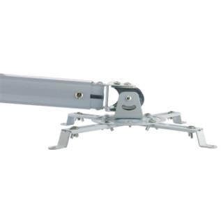 奥图码(Optoma)投影机吊架 通用可旋转伸缩