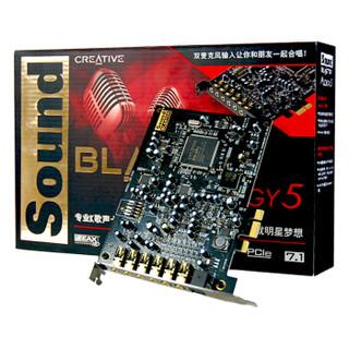 创新(Creative)套装A5声卡+莱维特LCT-240电容麦(送H260耳机、NB35悬臂支架、ISK SPM001电源等专业配件)